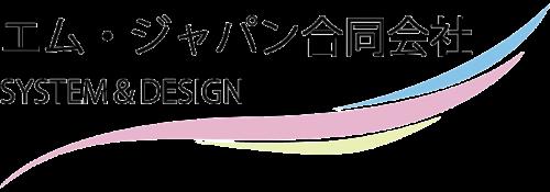 エム・ジャパン合同会社
